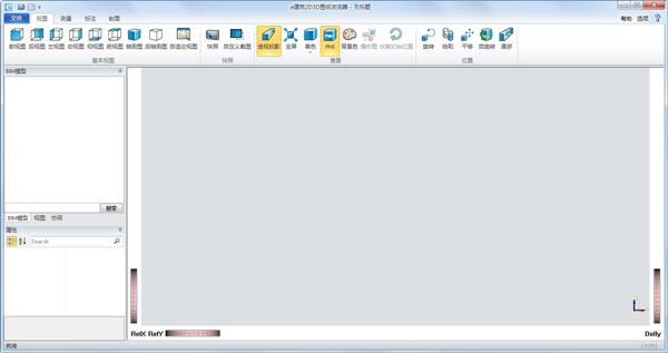 E建筑CAD图纸浏览器