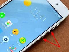 360手机F4如何截屏?360手机F4截屏功能图文演示