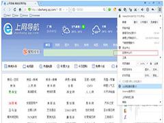 qq浏览器翻译网页方法
