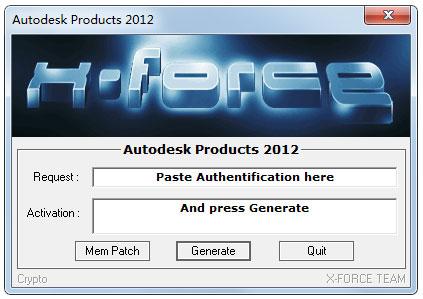 AutoCAD2012注册机绿色版