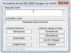 AutoCAD注册机有哪些?AutoCAD注册机合辑