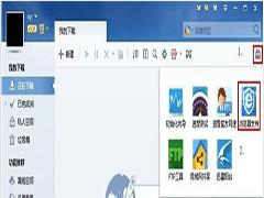360浏览器设置迅雷为默认下载的方法
