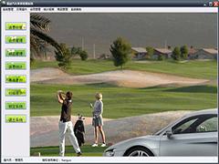 汽车美容管理软件哪个好?汽车美容管理软件推荐