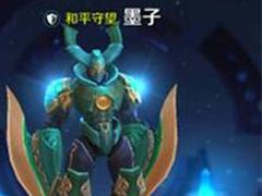 王者荣耀墨子攻略 团战型英雄墨子全解析