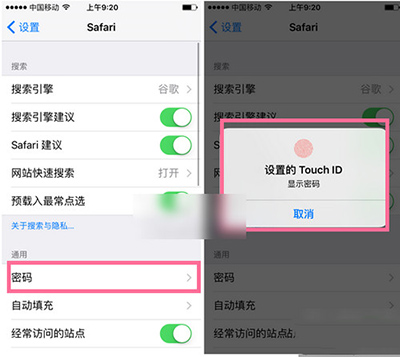 qq瀏覽器iphone下載_qq瀏覽器iphone版下載_qq瀏覽器iphone下載