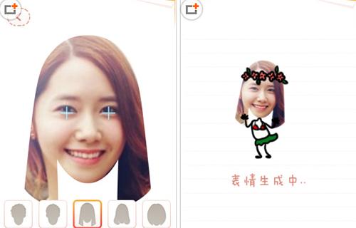 1)打开手机美图秀秀表情工厂软件,选择好你要制作动态表情的图片.图片