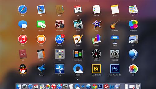 mac系统launchpad怎么使用_其它系统_下载之家