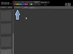 电子相册制作软件开贝影擎怎么导入照片并分组?