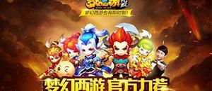 梦幻西游无双版封测开启 十大福利抢先看