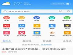 手机QQ浏览器截图方法