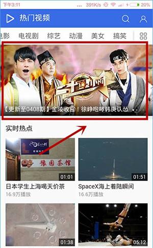 QQ浏览器下载不了视频怎么办