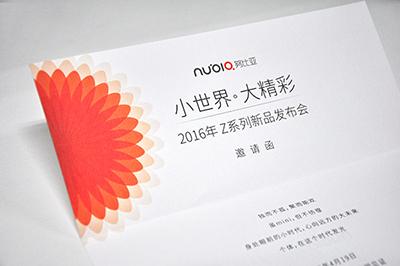 努比亚Z11 mini发布会邀请函