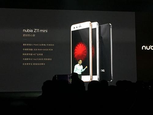 努比亚Z11 mini
