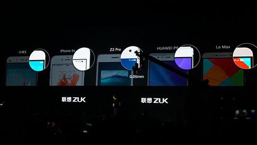 zuk z2 pro手机正式发布:可登苹果icloud账户