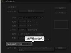 电子相册制作软件开贝影擎生成PSD格式文件方法