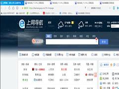QQ浏览器添加书签教程
