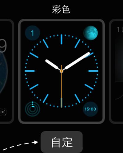 苹果手表apple watch设置电量显示百分比的方法