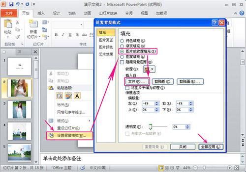 狸窝电子相册制作软件怎么制作视频