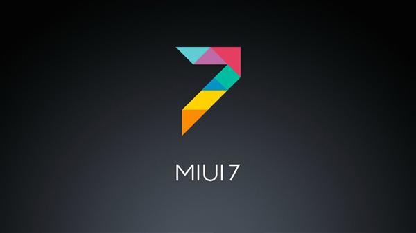 MIUI 8新功能