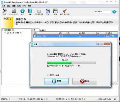 储存搜索系统电路图
