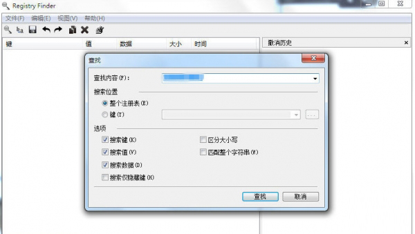 Registry Finder(注册表搜索器)