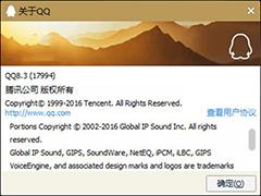 腾讯QQ8.3PC体验版发布:Win10最新预览版可体验