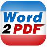 快转Word转PDF转换器 2.1 绿色版