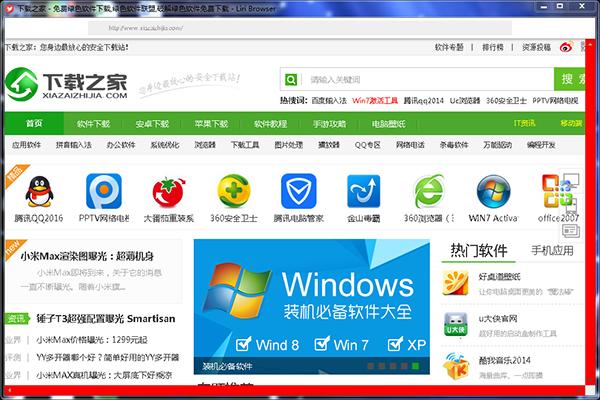 Liri Browser浏览器 0.3 官方安装版