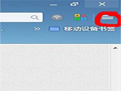 uc浏览器设置为默认浏览器教程