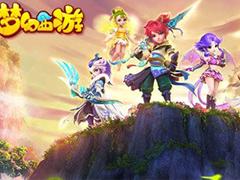 梦幻西游手游5月11号更新维护公告