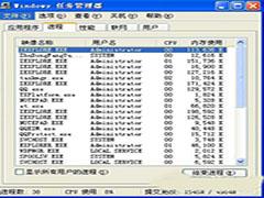 WinXP系统ZhuDongFangYu.exe进程关闭方法