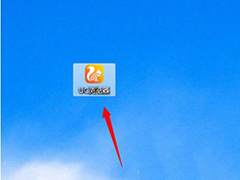 uc浏览器清除缓存方法