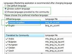 福昕pdf阅读器界面语言设置为中文的方法