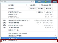 uc浏览器设置主页方法