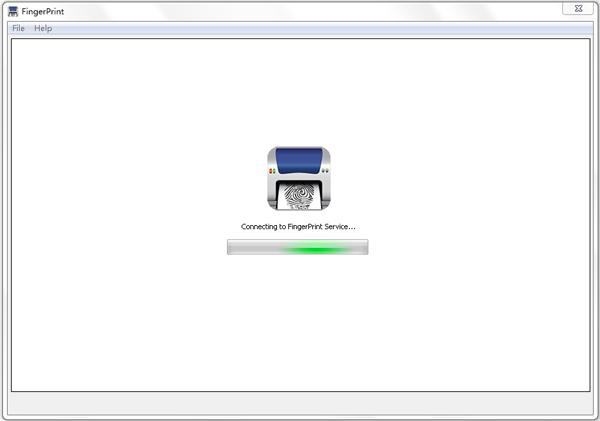 天健自动打印软件 5.30 官方安装版