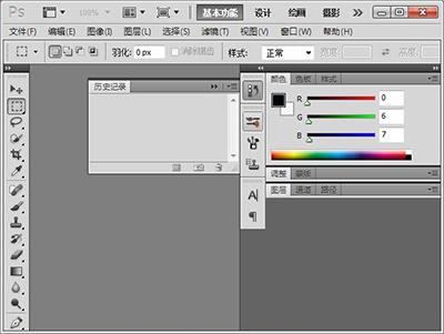 Adobe Photoshop CS5-photoshop哪个版本最好用 photoshop所有版本