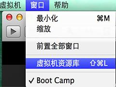 Mac中Vmware虚拟机无法识别USB Key怎么办