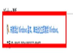 小馬win7激活工具使用教程詳解