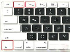 Mac调节屏幕亮度方法