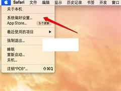 Mac屏幕旋转设置教程