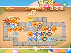 保卫萝卜3冒险模式集市十三关卡金萝卜视频攻略