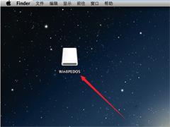 Mac安全弹出U盘或移动硬盘教程