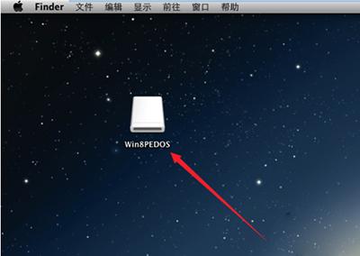 mac安全弹出u盘或v全弹犹之家_其它教程_讨教系统陈卓璇下载a全弹吗图片