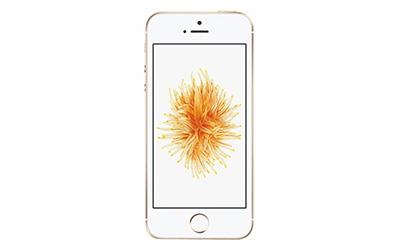 iPhoneSE字符预览