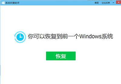 腾讯电脑管家win10升级助手官方免费下载安装[多图]图片2