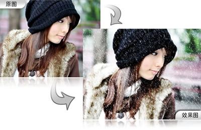 v教程教程图?彩影打造雪景教程图片mirmir使用雪景图片