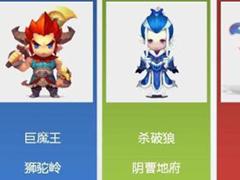 剑侠客领衔!梦幻西游无双版四大职业详解视频
