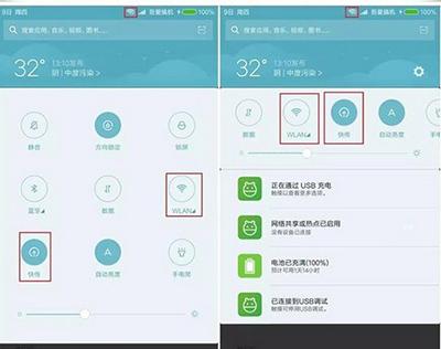 小米没有快传_玩转小米手机快传功能让文件传输便捷迅速快