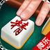 微乐南昌麻将 V1.1.1 for Android安卓版