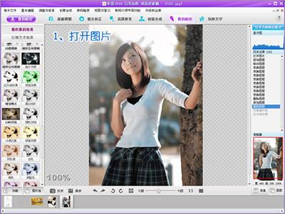 将剪纸制作成步骤?彩影制作插画教程效果图案照片插画简单大全图片